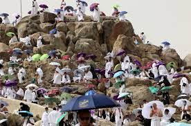 حجاج بيت الله الحرام على جبل عرفات ‹ جريدة الوطن