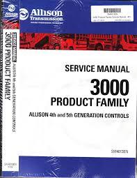 allison 3000 parts & accessories ebay Allison Shifter Wiring Diagrams Gen 3 allison 3000 3200 3500 3700 b300 b400 t250 t255 t260 t350 t325 service manual Allison Gen 4 Wiring Diagrams