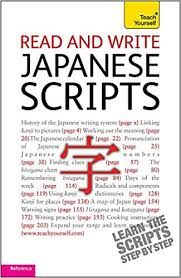 Read And Write Japanese Scripts Teach Yourself Amazon Co