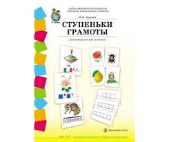 <b>Раннее развитие Школьная Книга</b>: каталог, цены, продажа с ...