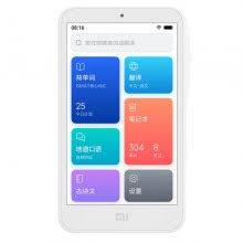 <b>Xiaomi</b> in Office & School Supplies - Online Shopping | Gearbest.com