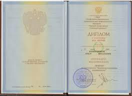 Лицензии Пермский центр комплексных решений Диплом ПГТУ Диплом РМЦПК