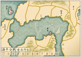 「治承・寿永の乱」の画像検索結果