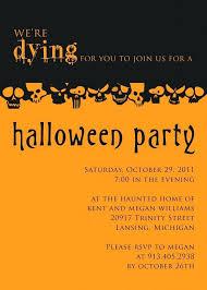 Neighborhood Party Invitation Wording Potluck Dinner Invitation Wording Luxury Neighborhood Party Flyer