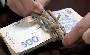 Шахрайство із грошовими коштами пенсіонера