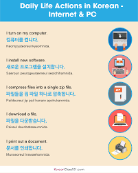 Korean Word For Earth Korean Language