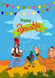 Baisakhi Chart Ideas Happy Baisakhi Greeting Cards Happy Baisakhi Board