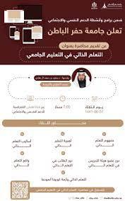 د. سعيد سعد هادي القحطاني on Twitter:
