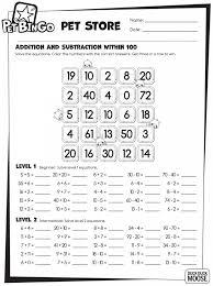 Kindergarten Free Commutative Property Of Addition Andn Worksheets ...