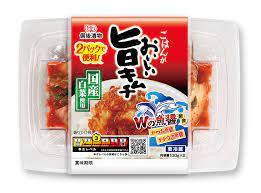 キムチ 賞味 期限 1 ヶ月