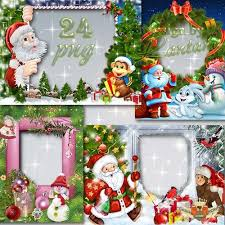 Christmas Photo Frames For Kids New Year Christmas Frames Kids Main Holiday Of