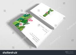 Set Two Vector Horizontal Business Cards Stock Vector Royalty Free