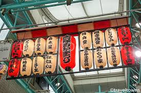 「吉祥寺秋祭り」の画像検索結果