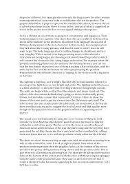 advert essay  8 shaped