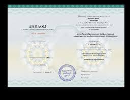 Урок на тему Природные источники углеводородов класс Вы получите официальный Диплом или Удостоверение установленного образца в соответствии с требованиями государства образовательная Лицензия № 038767 выдана