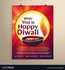 celebration flyer template. Diwali celebration flyer template for the Vector Image
