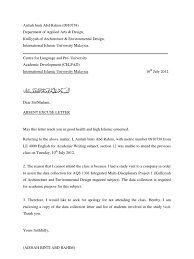 Formal Letter Format Samples Formal Letter Format Examples Exercises With Writing A Formal Letter
