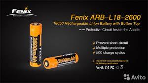 <b>Аккумулятор 18650 Fenix ARB</b>-<b>L18</b> (2600 mAh) купить в Санкт ...