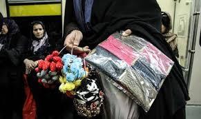 Afbeeldingsresultaat voor عکس هایی از دستفروشان در تهران و مغازه های لوکس