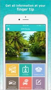 mvd kerala on the app