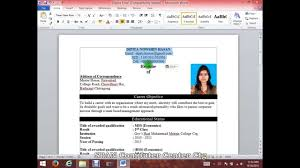 How To Write A Cv Resume With Microsoft Word Hd Youtube Accents In