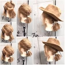 帽子ヘアアレンジで夏の暑さを和らげる髪型を楽しもうhair