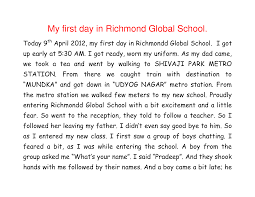 essay on first day of school my first day at primary school gcse my first day in school essay gxart orgessay on my primary school days essay topicsessay