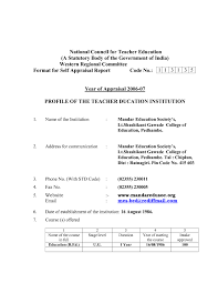 Resume Format For School Teacher Experience Certificate Sample In