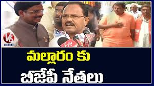 He goes out of his way to help the people. Telangana Bjp Leaders To Visit Mallaram To Condole Revelli Rajababu Family V6 News Youtube