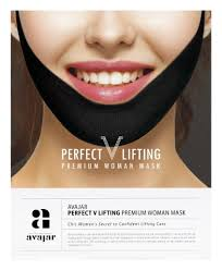 <b>Лифтинговая маска для</b> лица Perfect V Lifting Premium Woman ...