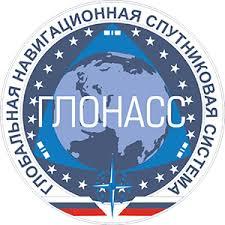 Опубликованы интерфейсные контрольные документы для сигналов  На сайте АО Российские космические системы опубликованы интерфейсные контрольные документы для сигналов ГЛОНАСС с кодовым разделением в диапазоне l1 l2
