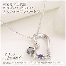 april birth stone necklace black diamond iolite diamond open heart pendant necklaces serato domestically made in japan