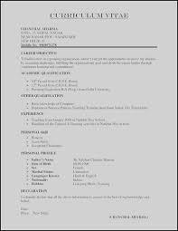 Sample Resume For Primary Teacher Job New Resume Cover Letter New