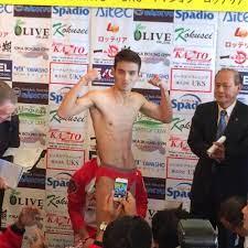 ลุ้น ฟ้าลั่นจูเนียร์ แย่งแชมป์โลก IBF วันนี้ !!