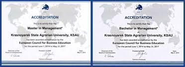 ФГБОУ ВО Красноярский ГАУ Институты Институт международного  Это даёт возможность нашим студентам получить фактически двойной диплом