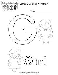 alphabet coloring letter g printable