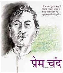 Twitsnaps Zoom :: The great #hindi #writer the , #novel king. Munshi Premchand . - 26975_582519_premchand_gajwani02