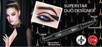 l oreal makeup designer paris introduces a great multi tasker a dual ended eyeliner with a pencil liner on one end and a liquid liner on the other