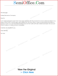 Inspirational Asking For Payment Letter Excuse Letter