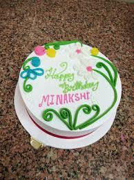Birthday Special Cake Mahalaxmibakers