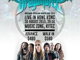 <b>DragonForce Maximum Overload</b> World Tour - Live In Hong Kong ...