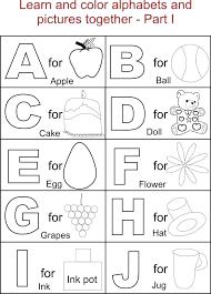 Abc Letters Printable Image 0 Abc Cursive Letters Printable