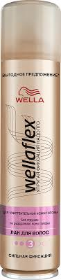 <b>Лак для волос</b> Wellaflex для чувствительной кожи <b>головы</b> ...