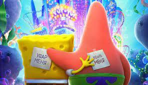 Spongebob Laptop Wallpapers - Top Free ...