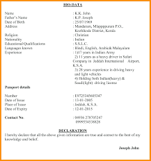 biodata form job application resume resume biodata sample in fresher format for school teacher