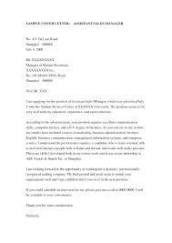 Sample Cover Letter For Sales Associate Job