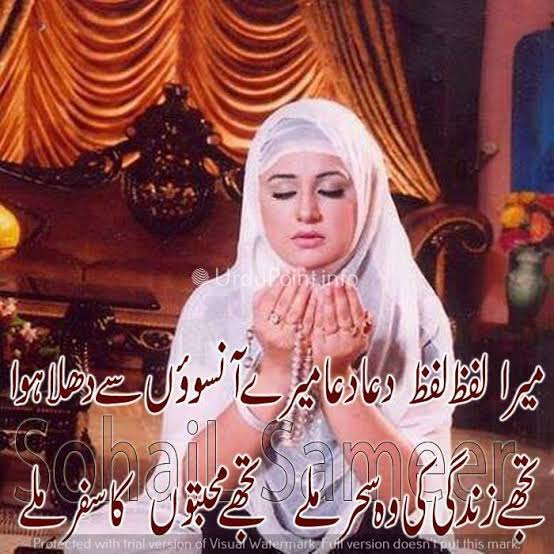 shayari on zindagi ka safar in urdu