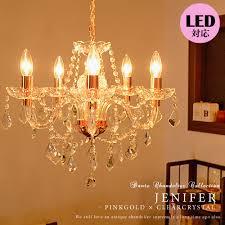chandelier pink antique 5 lights led light bulbs for glass lighting living dining bedroom lighting door dimming for pink crystal clear princess series