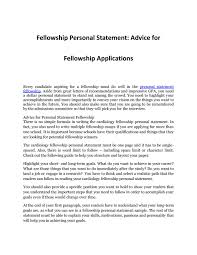 Personal Qualifications Statement Your Complete Guide To Personal Statement Fellowship By