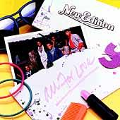 new edition all for love. Modren Love All For Love For New Edition Wikipedia